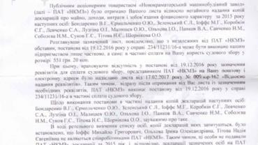 document_1