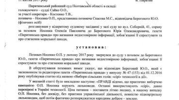 sudova_sprava_1