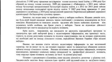sudova_sprava_2
