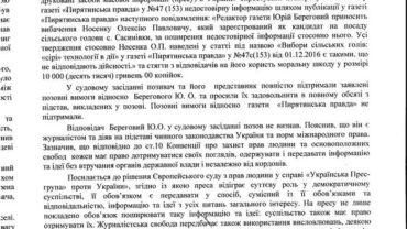 sudova_sprava_3