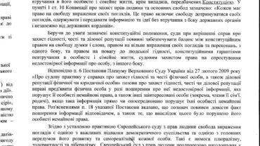 sudova_sprava_5