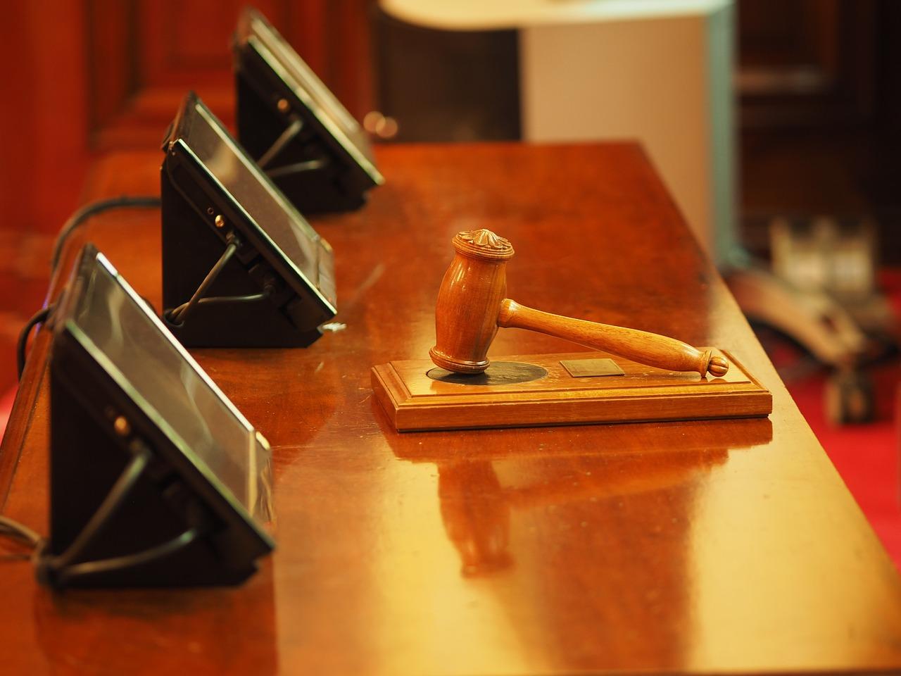 Моніторинг судової влади