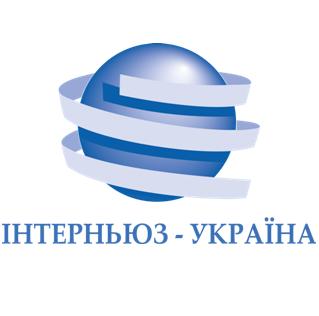 <center>ІНТЕРНЬЮЗ - УКРАЇНА</center>