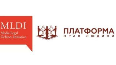 Ефективний юридичний захист свободи слова в Україні (реалізований проект)