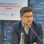 О. Бурмагін: Потрібно провести дослідження поширення мови ворожнечі в українських ЗМІ