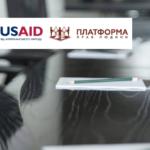 Презентація результатів моніторингу офіційних веб-сайтів судів України