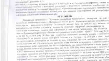 admin_sprava_1-2